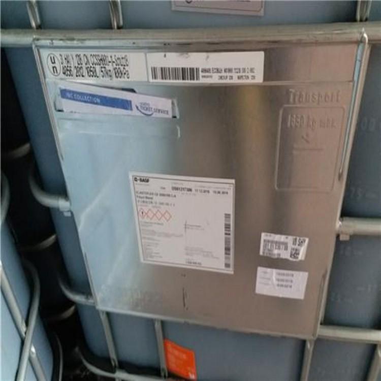 专业处理维生素U,跨省专业回收维生素U