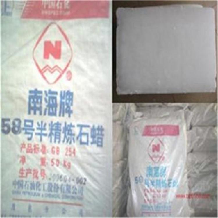 专业回收氨基树脂,氨基树脂收购厂家