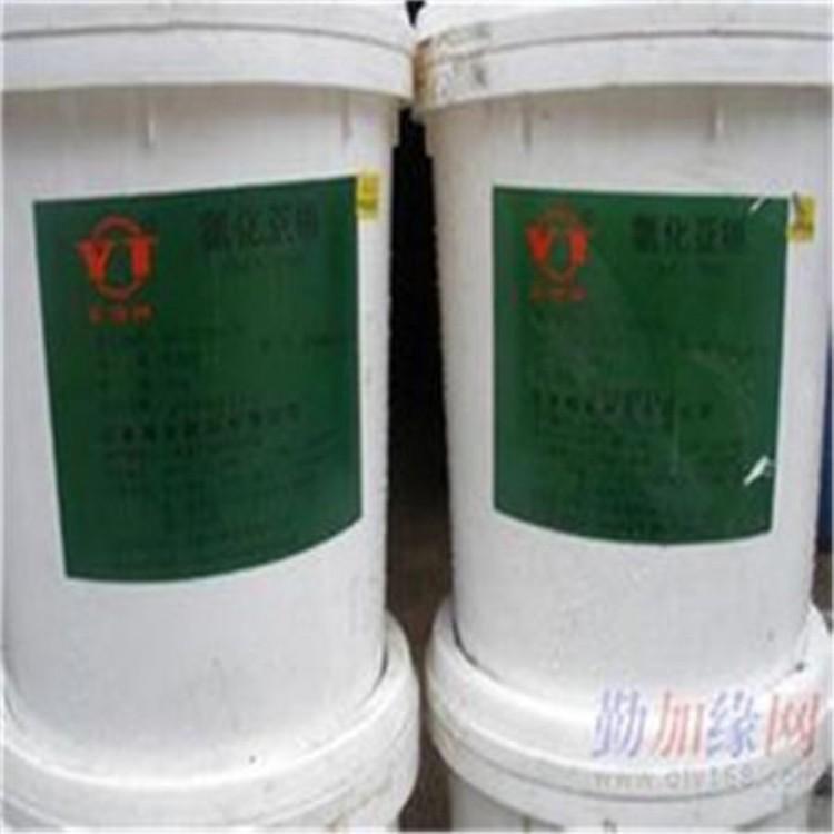 聚醚多元醇回收 专业回收聚乙二醇