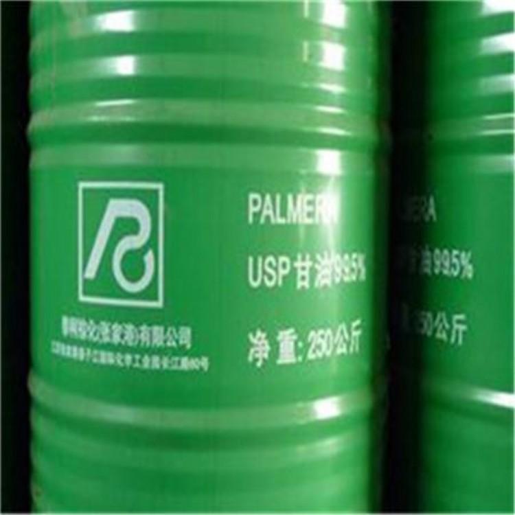专业处理消泡剂,跨省专业回收消泡剂