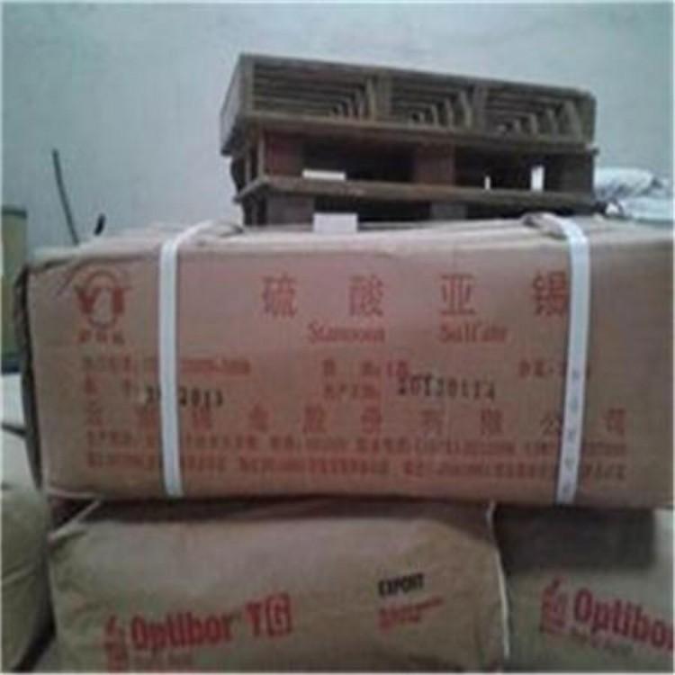 专业处理PVC润滑剂,跨省专业回收PVC润滑剂