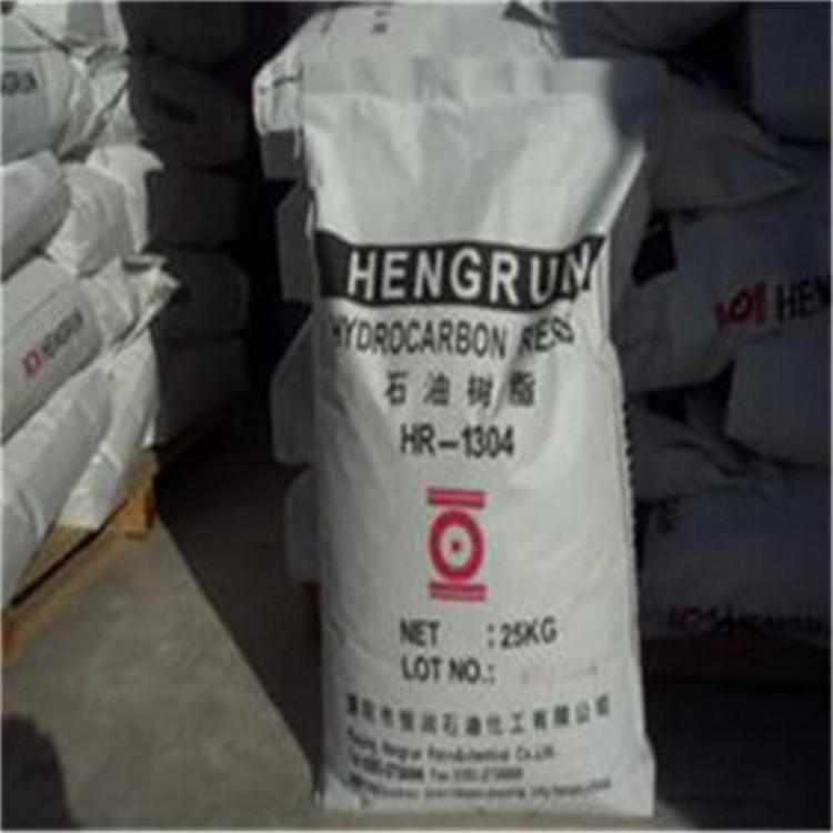 专业处理醋酸乙酯,跨省专业回收醋酸乙酯