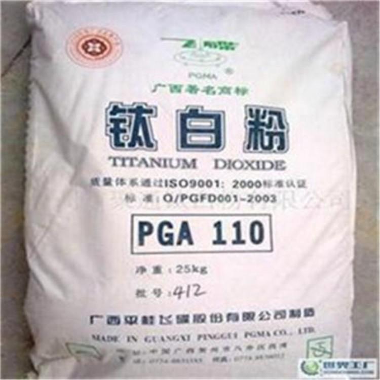 哪里回收冰醋酸 回收库存染料 长期回收冰醋酸