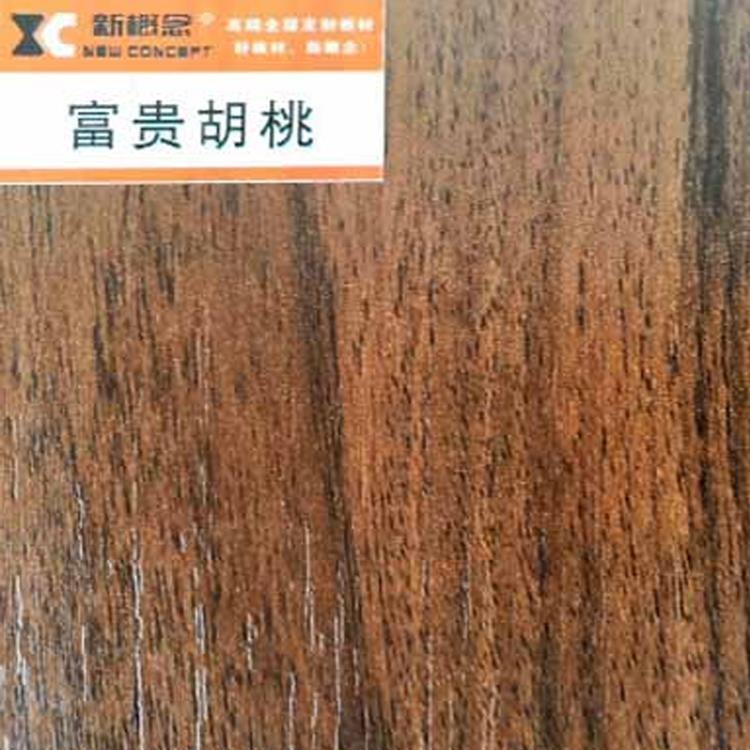 4*8尺多层板生态板 新概念多层生态板厂家