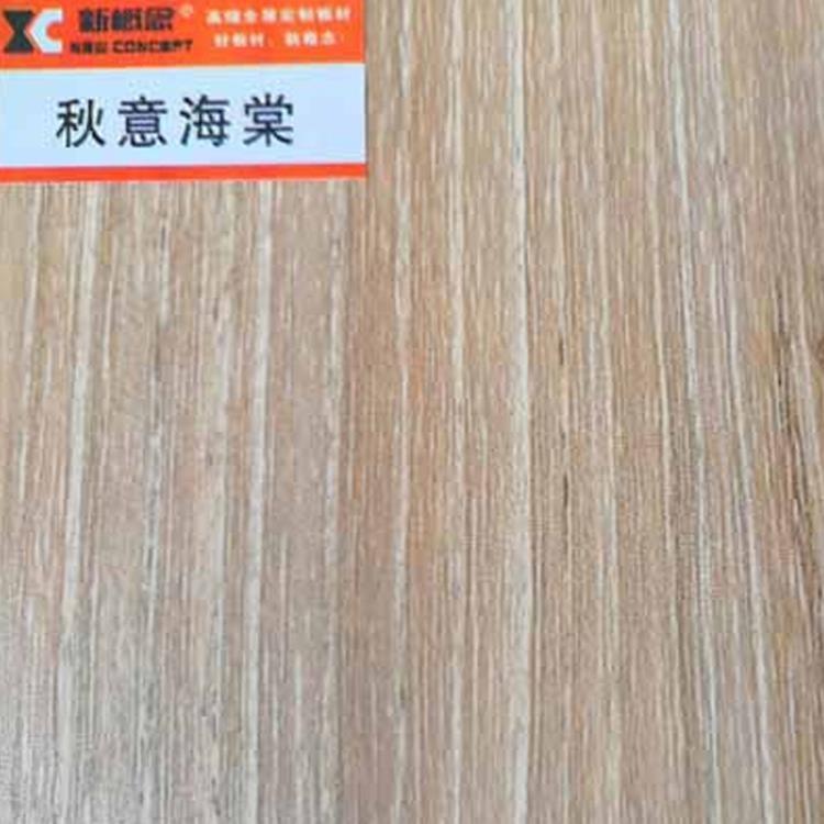 1220*2440mme1生态板 新概念18mm生态板价格