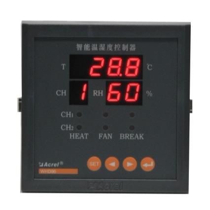 温湿度控制器安科瑞  温湿度控制器厂家直销 温湿度控制器全国批发 WHD10R-11C通讯口RS485