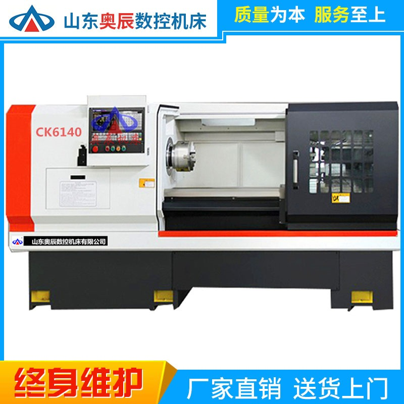 数控车床厂家 高精度CK6140数控车床 卧式数控车床CK6140X1000报价 无级变速 系统可定制
