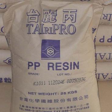 吹塑,PP 台湾台化 吹瓶 B1101聚丙烯 PP 真空成型板 ,冰箱组件 PP 塑胶原料