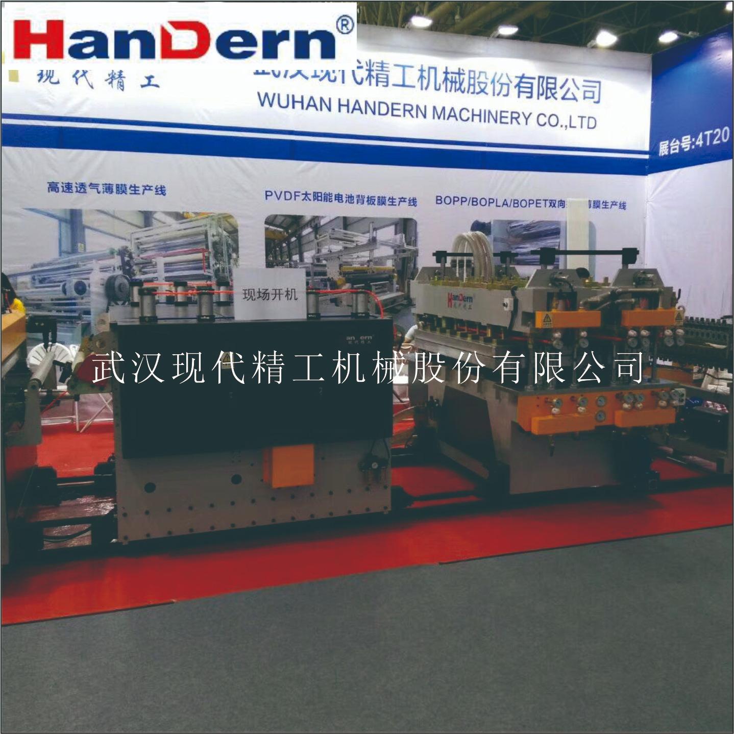 PP中空板、中空板设备、中空板机械