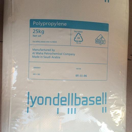 EVA UE672102 巴塞尔EVA 醋酸乙烯含量13.5