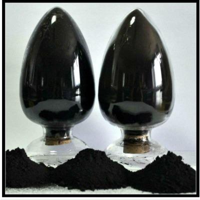 炭黑碳黑高色素炭黑