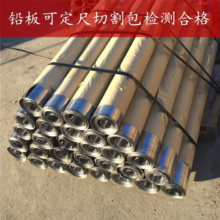 x光室铅板防护整体施工