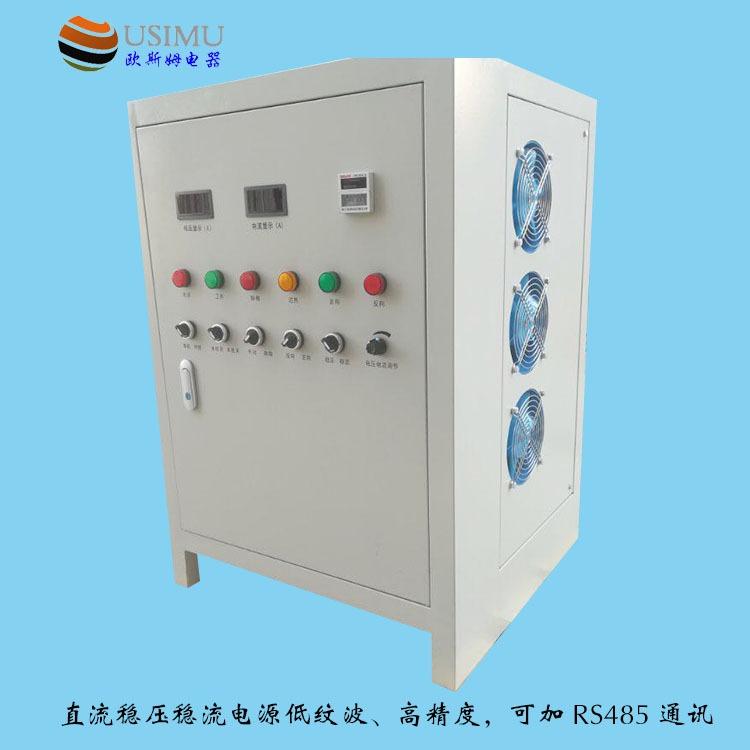 欧斯姆15V4000A电絮凝电源,可换向
