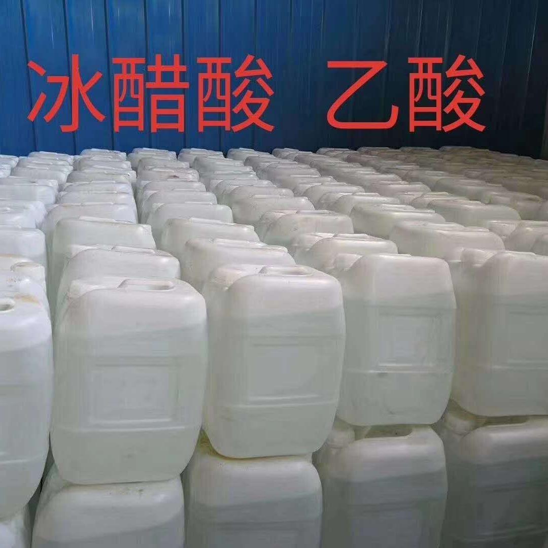 山东产冰醋酸 华鲁恒升醋酸价格  醋酸厂家电话是多少  华鲁恒升冰醋酸山东总代理