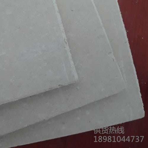 西安硅酸钙板轻钢别墅用防潮防火保温外墙内墙板可以定制