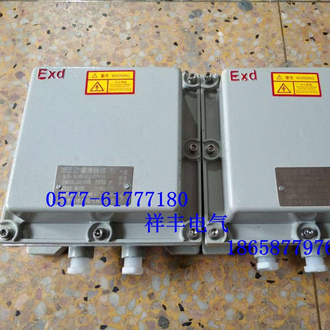 BJX51-1024D铸铝防爆接线箱内配接线端子安装导轨