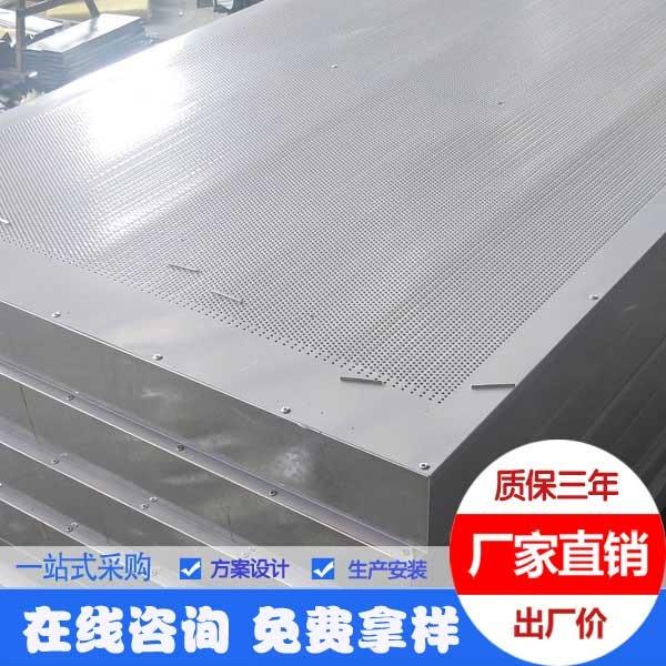 空调机组声屏障组成 专业设计空调机组隔音板产品 科亚空调机组隔声板