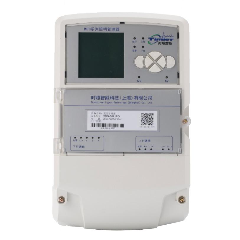时照智能MBG3671路灯集中控制器
