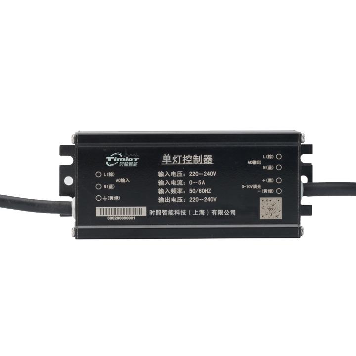时照智能供应SLC路灯单灯控制器