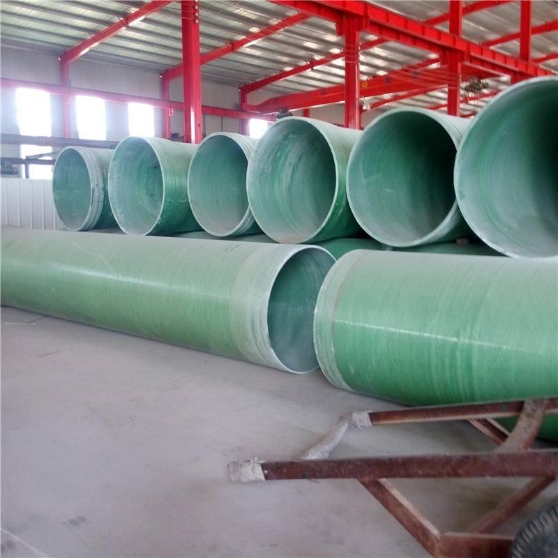 供应缠绕玻璃钢管道 夹砂玻璃钢管道 高压玻璃钢管道 无机玻璃钢管道厂家 有机玻璃钢管道