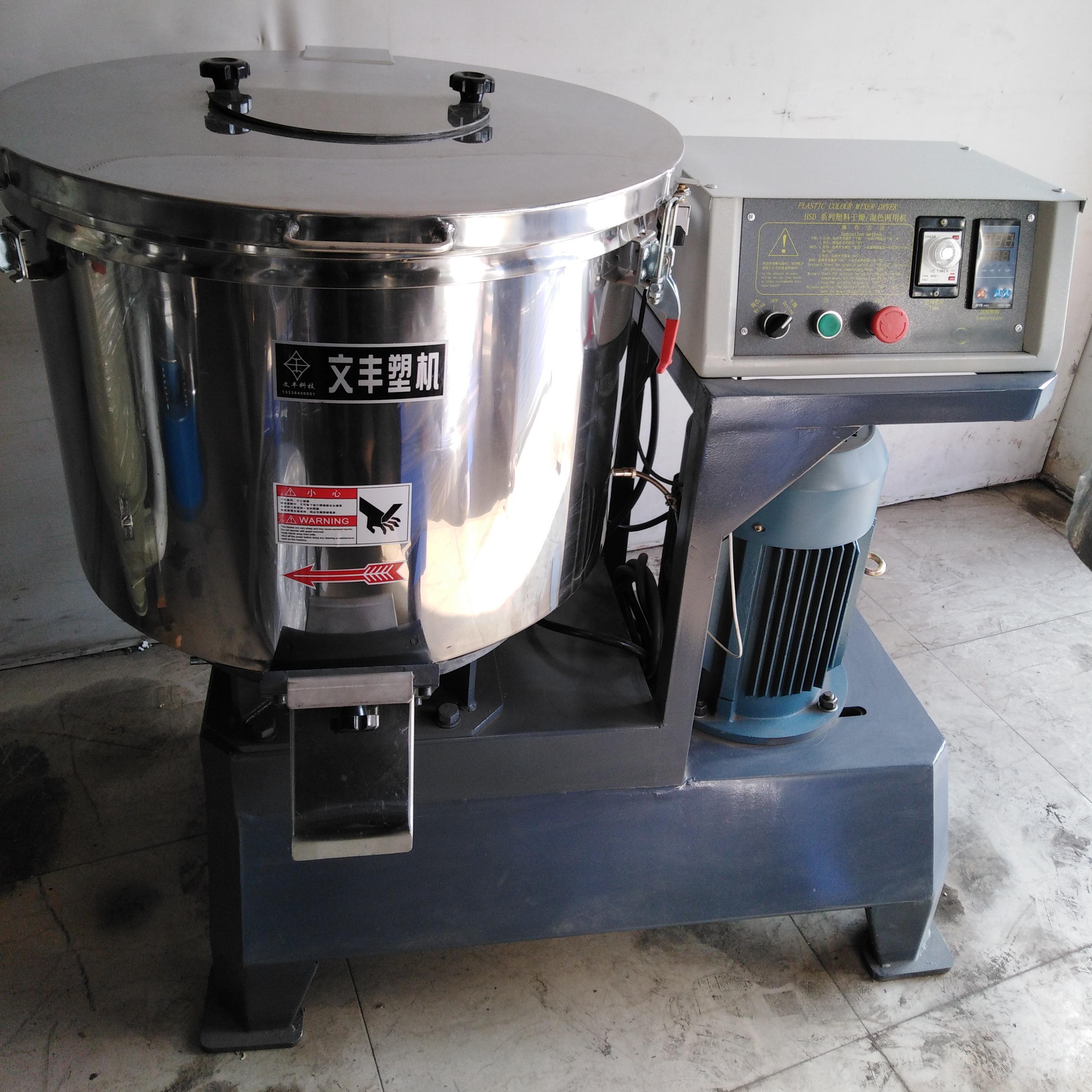 100KG高速搅拌机 干燥搅拌两用机 广东清远干燥搅拌机 塑料混色机