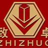 邯鄲市致卓緊固件制造有限公司