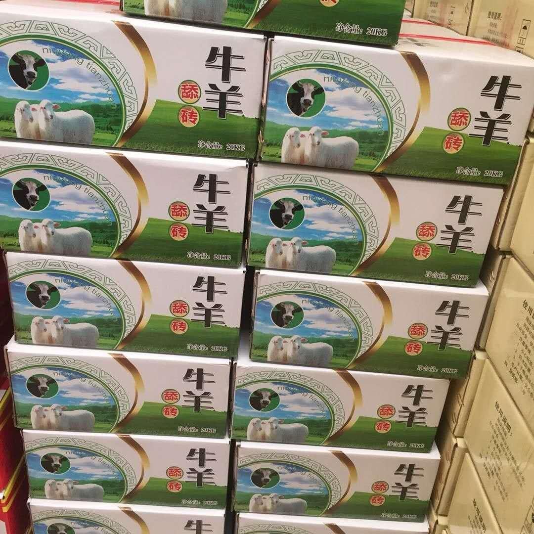海兴德佳饲料:羊用营养舔砖 羊舔砖价格 牛营养舔砖 增肥效果看得见!