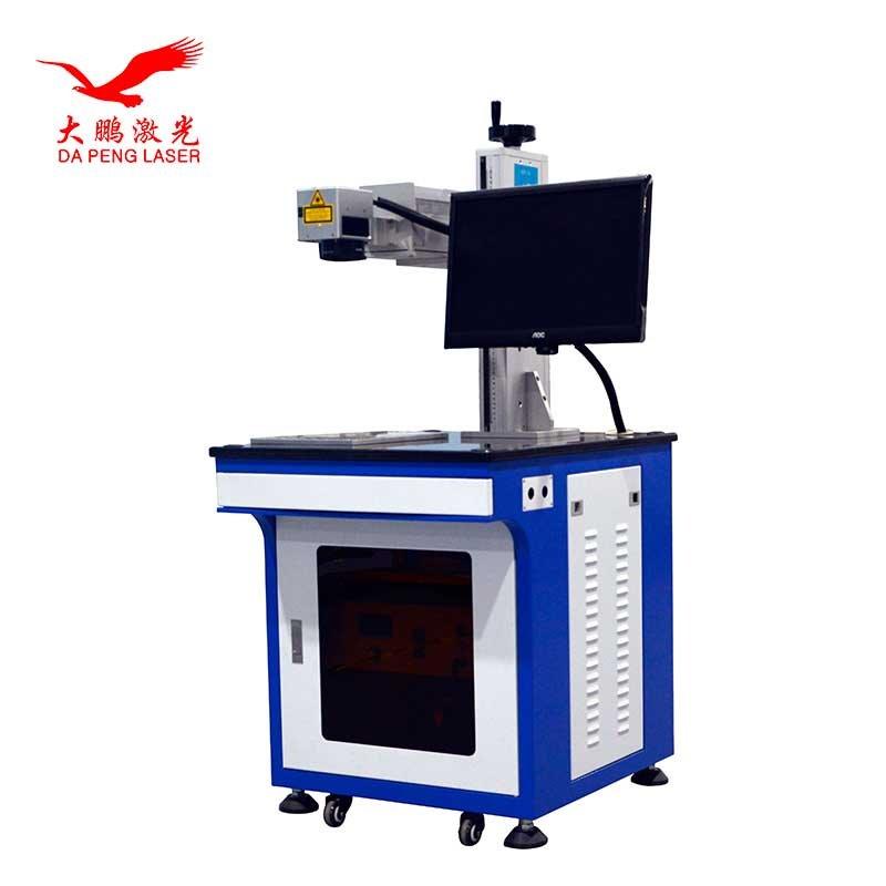 龙华光纤激光打标机价格,龙华电子五金激光打标机,龙华塑胶激光打标机