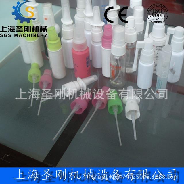 全自动鼻喷喷雾剂灌装机 喷雾剂灌装生产线