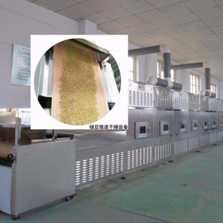 粗粮类快速烘焙选用 希朗微波烘焙设备