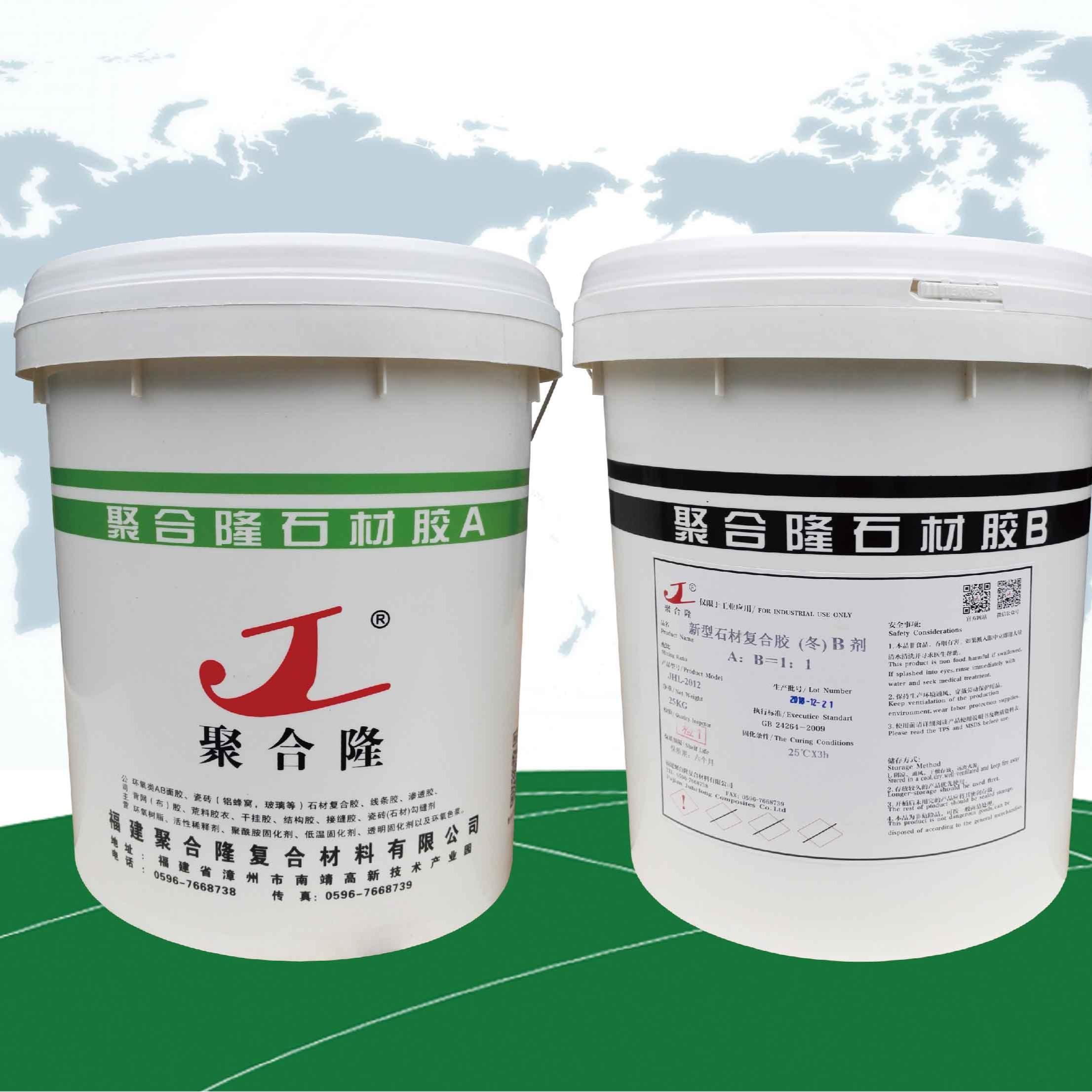 供应聚合隆石材ab胶 大理石花岗岩玉石瓷砖粘接牢固防水耐老化环氧树脂型AB胶水