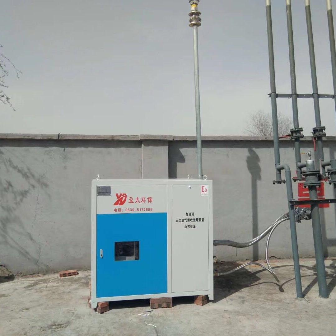 智能节电型油气回收设备- 石油 油气回收成套设备