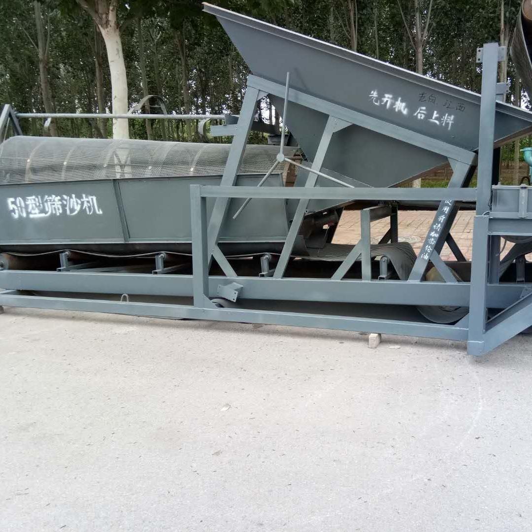 进茂机械 20型30型50筛沙机 滚筒筛沙机 小型滚筒筛沙机 柴油动力