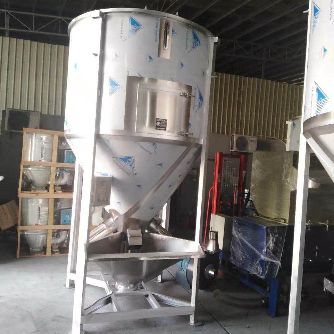 3吨大型螺杆搅拌机直销四川 江西 柳州 珠海塑料搅拌机 快速方便塑料拌料机