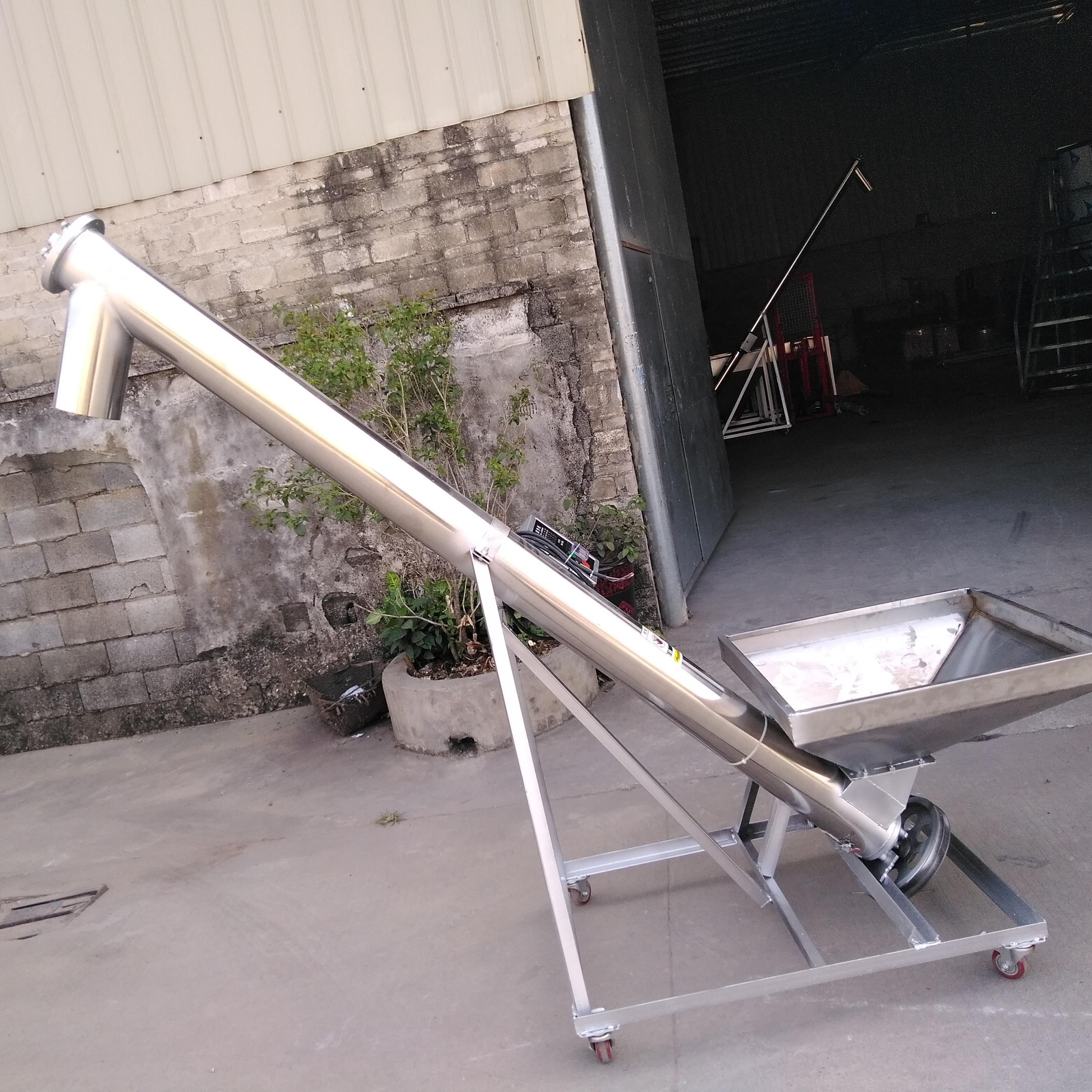 螺杆上料机 螺旋式自动加料机 2米至7米不锈钢自动加料机厂家直销包送货