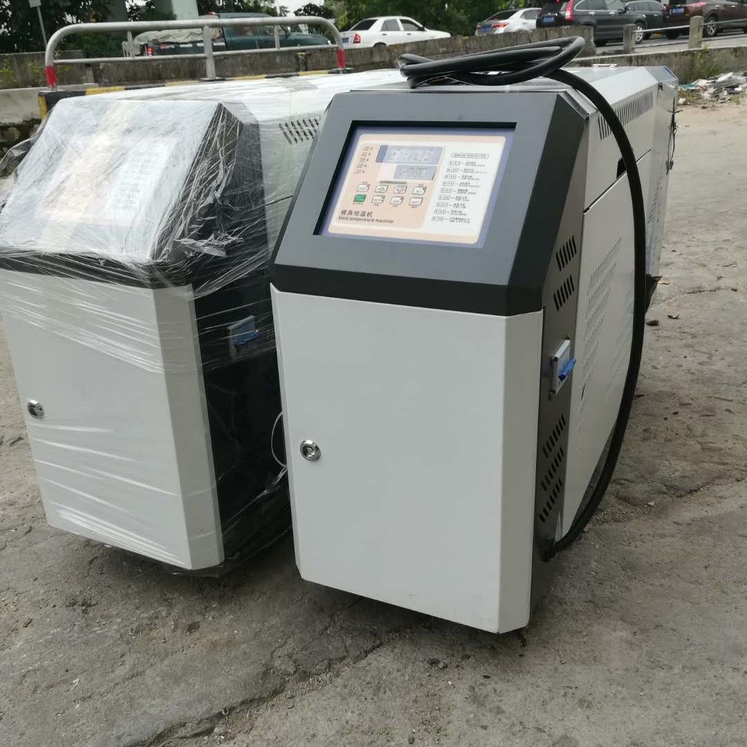 6KW油式模具加热机 水式模具控温机 广东塑料机械设备厂家 注塑机模具温控机