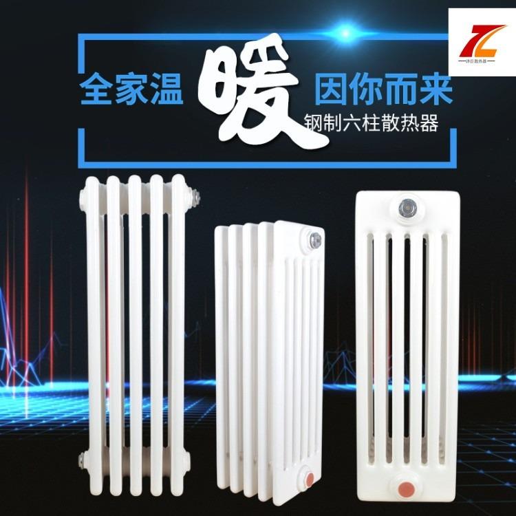 圆管六柱散热器型号  钢制工程用六柱暖气片
