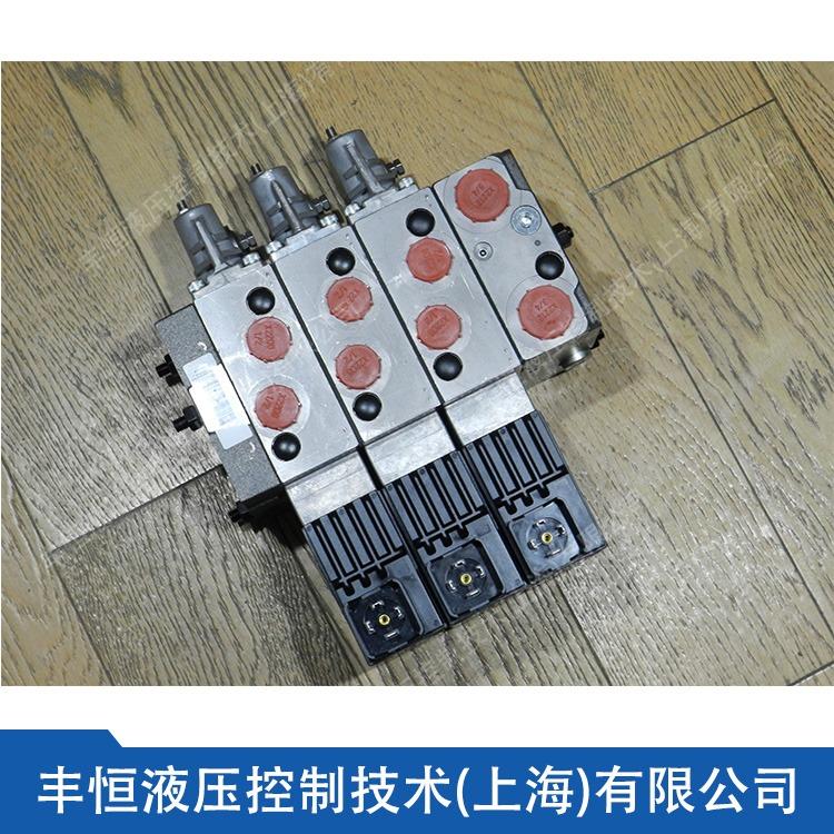上海热销推荐丹佛斯pvg32液压比例多路换向阀 油压阀 货期短