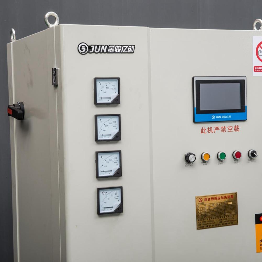 感应加热设备,感应加热设备价格,感应加热设备厂家