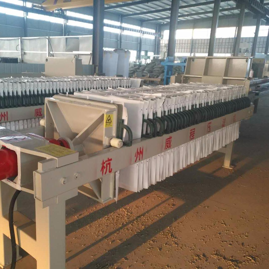 污泥液压压滤机 液压压滤机 液压压滤机厂家