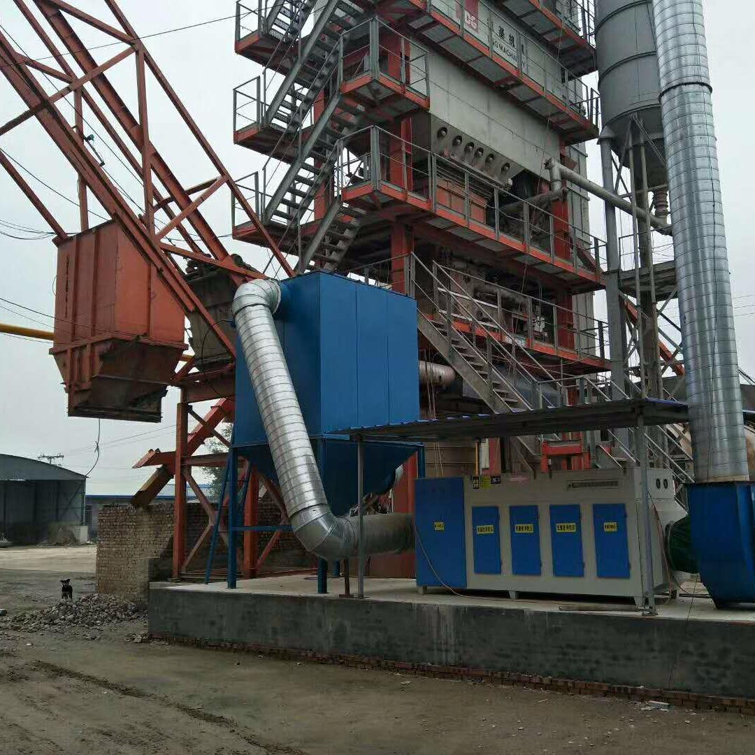 广西沥青搅拌站废气处理   贝森环保专治专业承接沥青搅拌站废气处理