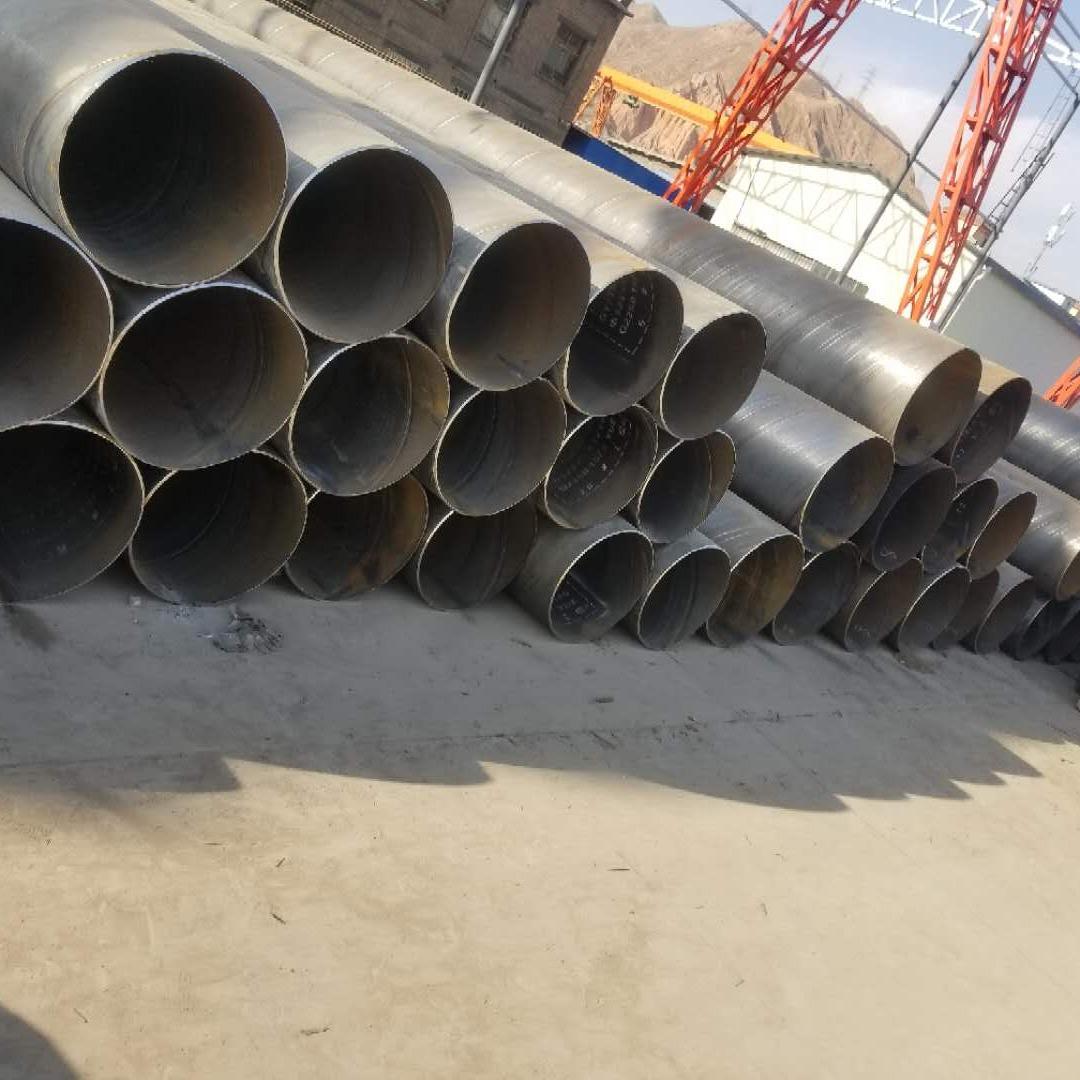 1220螺旋管,螺旋钢管价,兰州螺旋钢管厂家,螺旋管现货
