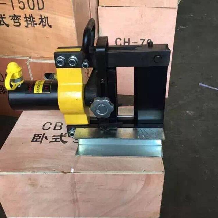 一级承修50-125mm液压弯曲机 液压弯排机厂家直销