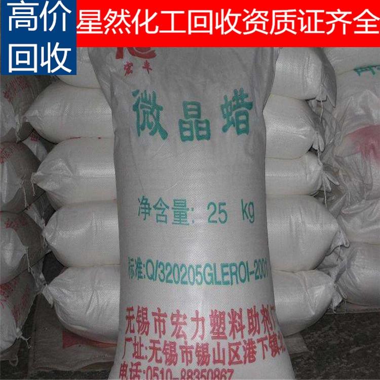 大量回收醋酸丁酸纤维素 回收各种化工原料