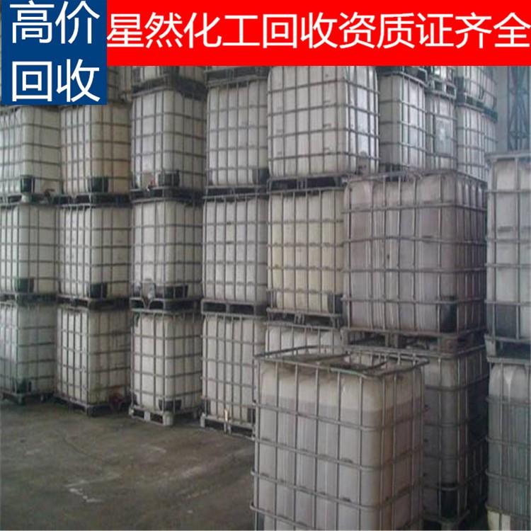 大量回收聚酰胺树脂 回收各种化工原料