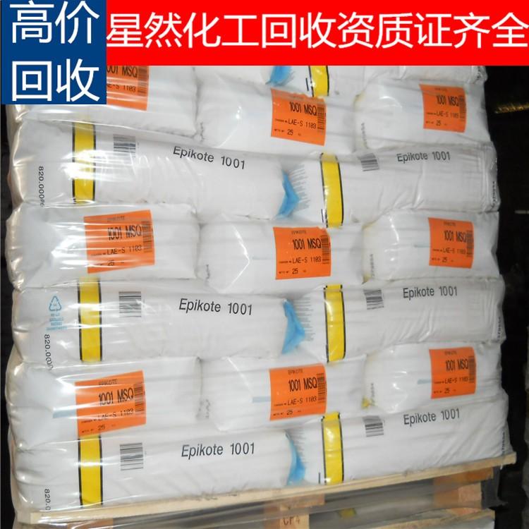 大量回收二辛酯 回收各种化工原料