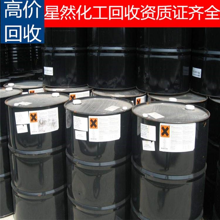 厂家回收红矾钠 回收化工原料助剂证件齐全