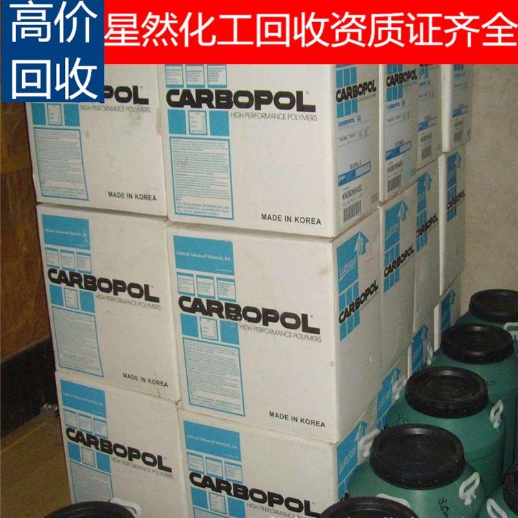 大量回收酚醛树脂 回收各种化工原料