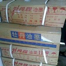 回收胶印油墨 回收过期胶印油墨 回收四色油墨,回收印刷油墨