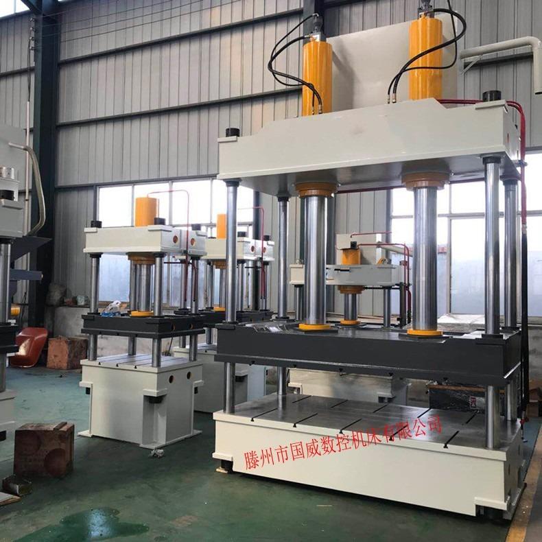 供应500t液压机 液压机价格 500t液压机价格 四柱液压机 液压机厂家